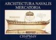 Architectura navalis mercatoria