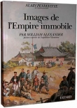 Images de l'Empire immobile